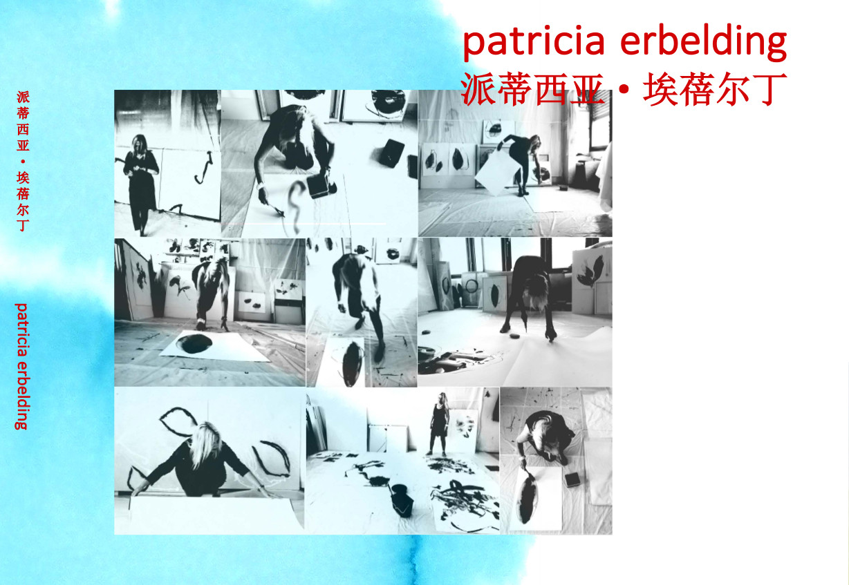Patricia Erbelding 2019 catalogue, text by Yu Jen-chih