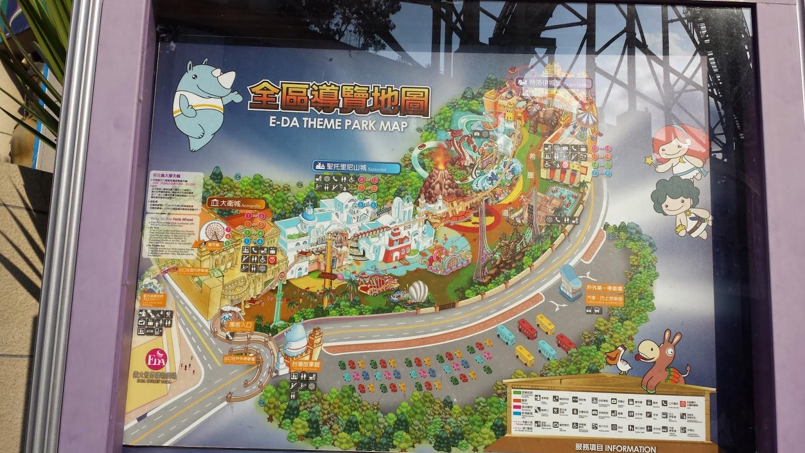 some of my favourite things day 4 exploring kaoshiung eda