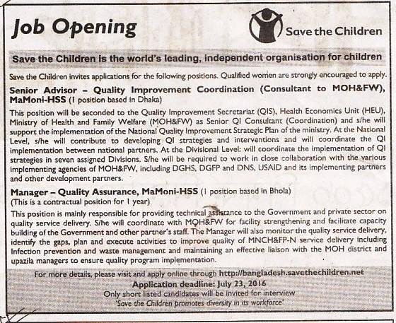 all newspaper jobs save the children position senior advisor manager. Black Bedroom Furniture Sets. Home Design Ideas