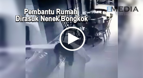 Seram! Video Pembantu Rumah Dirasuk Nenek Bongkok Jadi Viral