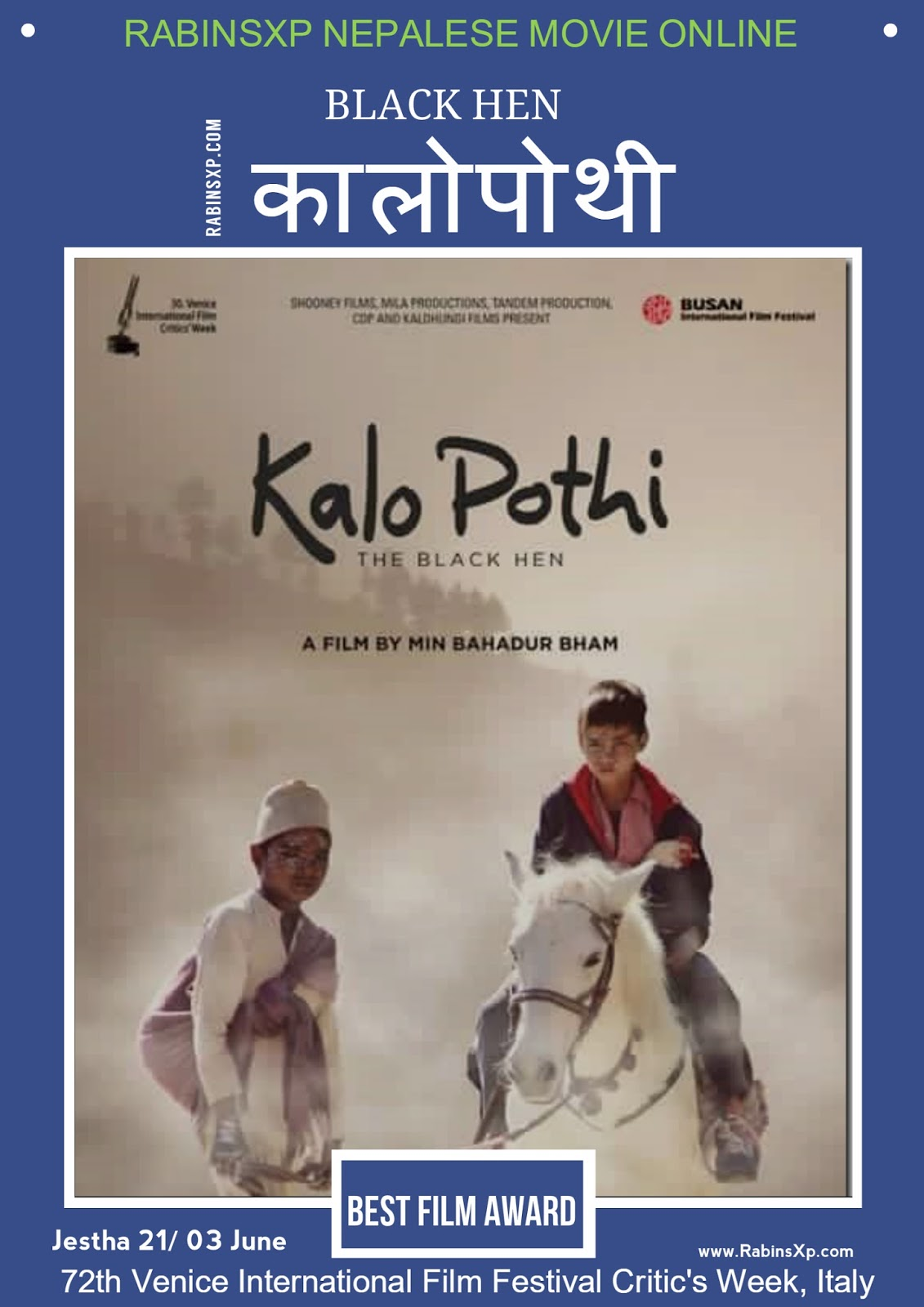 Watch kalo pothi online