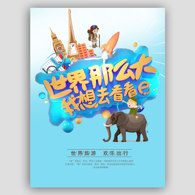 World Travel PSD Poster free psd template