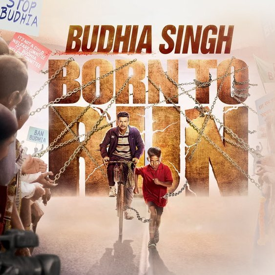 Budhia Singh: Born to Run (2016) DVDRip ταινιες online seires oipeirates greek subs