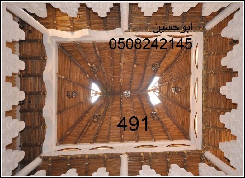 صور اسقف مشب