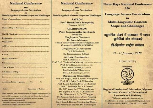 त्री दिवसीय राष्ट्रीय सम्मलेन 'बहुभाषी संदर्भ में पाठ्यक्रम में भाषा: चुनौती और संभावनाएं (29-31 जनवरी 2018)