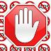 Cara Menghilangkan Iklan di HP Android Asus