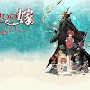 Mahoutsukai no Yome [15/24] - Mp4 HD + Ligero - Avi - Mega - Mediafire - Openload