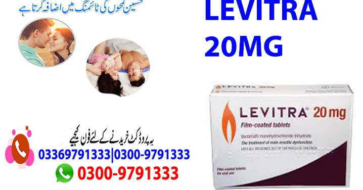 levitra 20mg cash price