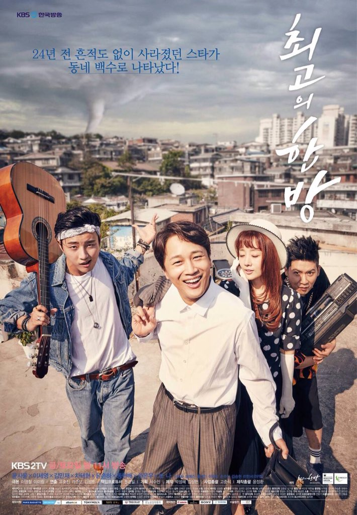 The Best Hit Korean drama
