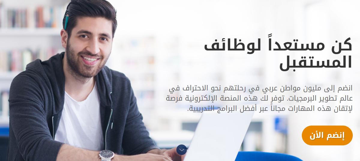 محمد بن راشد يطلق مبادرة المليون مبرمج عربي
