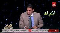 برنامج انفراد حلقة الاحد 18-1-2016 مع الدكتور سعيد حساسين