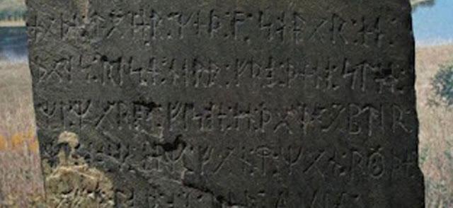 ΑΠΙΣΤΕΥΤΟ! Είναι οι σημερινοί κάτοικοι της Μινεζότα των ΗΠΑ απόγονοι των αρχαίων Μινυών της Μαγνησίας;