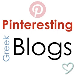 pinteresting greek blogs