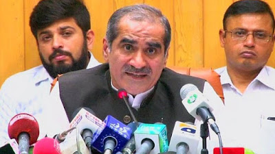 Saad Rafique's Claims Bashed by New Reports