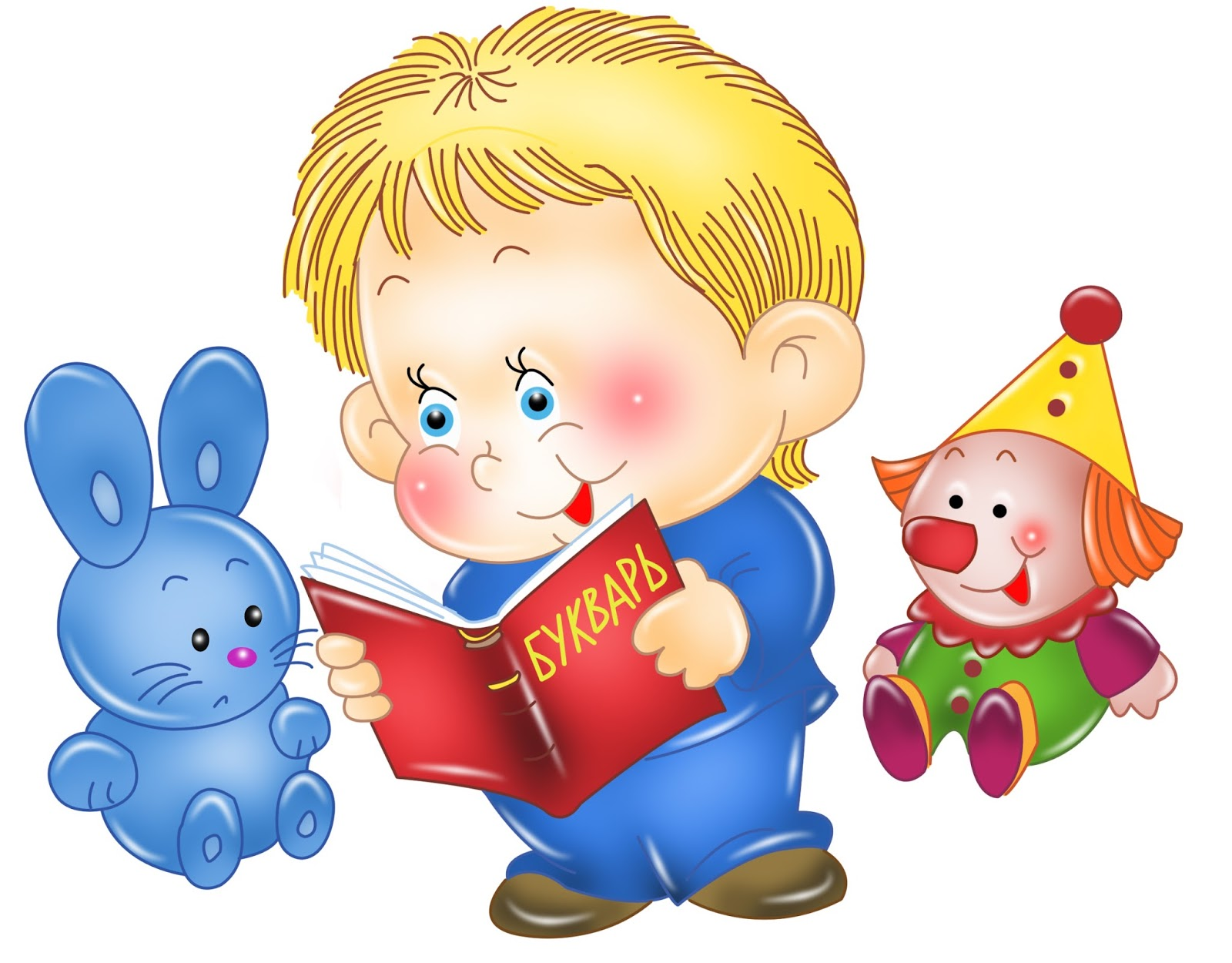 Картинки для малышей в доу