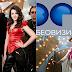 [Olhares sobre o Beovizija 2018] Quem representará a Sérvia no Festival Eurovisão em Lisboa?