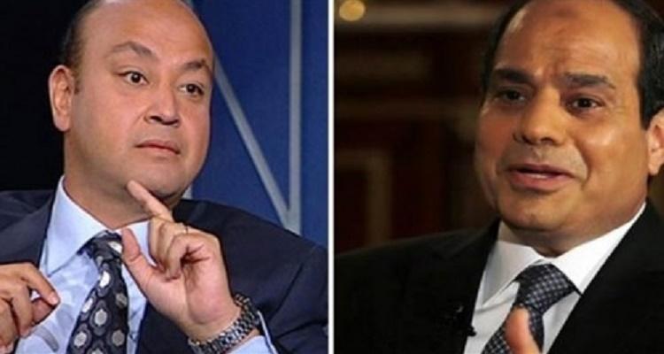 جواب غير متوقع من السيسي بعد أن سأله عمرو أديب « هل ستكتفي بمدة رئاسية واحدة »