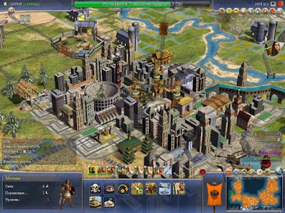 Civilization V1 Game For PC Free Download