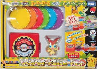 Victini figure Takara Tomy Monster World connetctable turning base play set