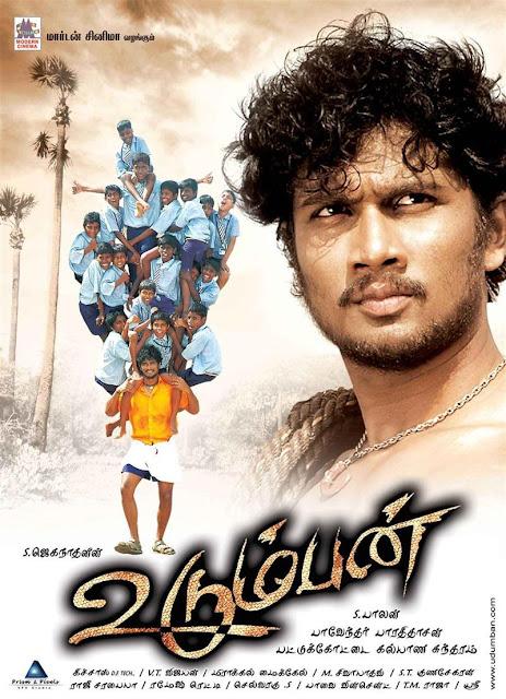 Shankar Mahadevan Tamil Mp3 Songs Download