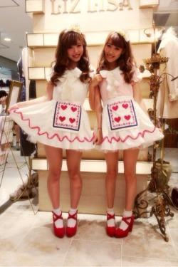 http://ameblo.jp/lizlisa-official/entry-11932795169.html