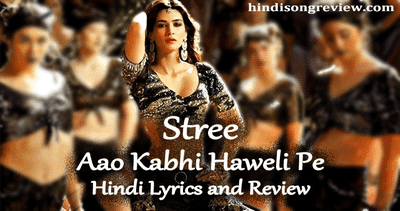aao-kabhi-haweli-pe-lyrics-in-hindi