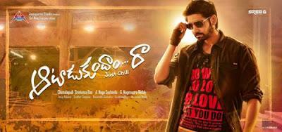 Sushanth's Aatadukundam Raa (2016) Telugu Mp3 Songs Free Download