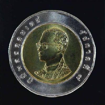 Rare thai coins