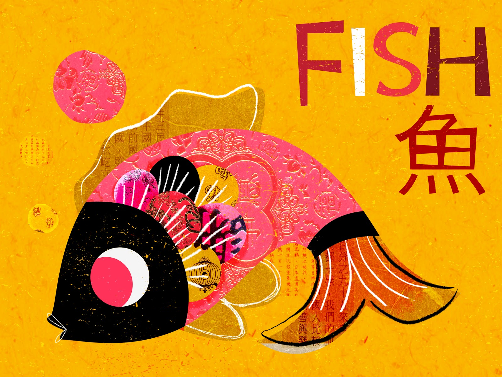 Children's Chinese English Board Book Illustration by Claire O'Brien