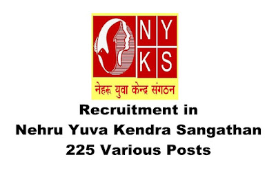 NYKS Recruitment 2019 for District Youth Coordinator/ Accounts Clerk Cum Typist/ MTS. Online Apply. Last Date: 31.03.2019
