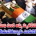 Madras Hc asks Tn Govt for jayalalitha death issues
