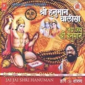 Hari Om Sharan , Hari Om Sharan Hanuman Chalisa , Hanuman Chalisa Hari Om Sharan
