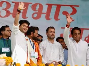 राहुल गांधी  Live : कमलनाथ बोले- देश का नौजवान पीएम मोदी को पहचान चुका है