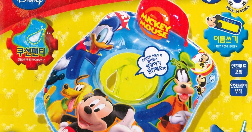 Disney Miceky Mouse And Friends Inflatable Baby Float With