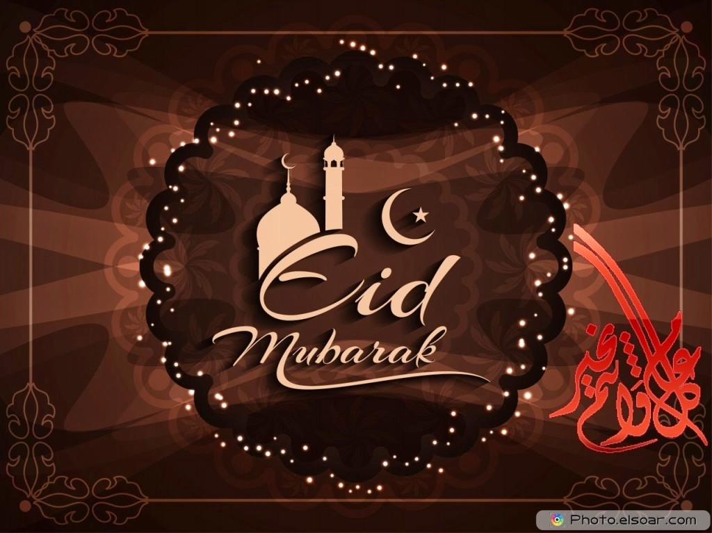 Free download eid ul adha 2016 cards zaib abbasi to share some best eid ul adha 2016 cards which you can download for free to wish your friends family girl friend and your boy friend so here we go m4hsunfo
