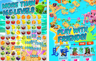 Juice Cubes APK / APP Download、可愛又好玩的果汁方塊消除遊戲,Juice Cubes Android 版