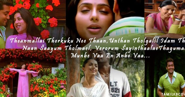 Munbe Vaa Song Images With Quotes Images Of Bhoomika In Sillunu