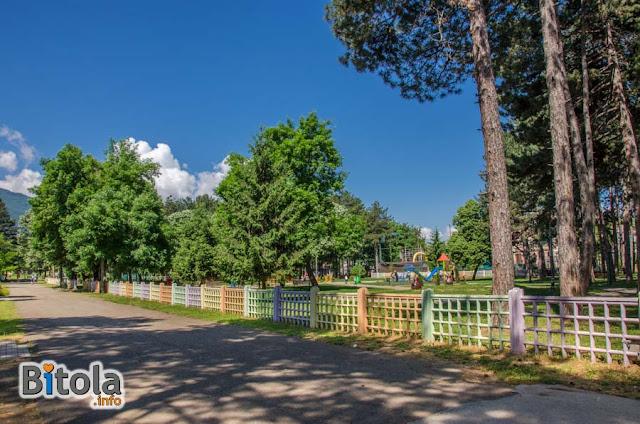 City park Bitola, Macedonia