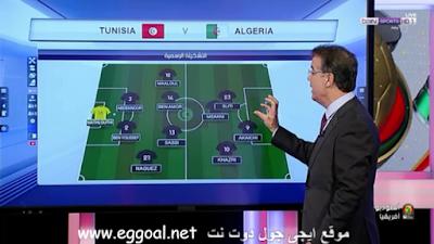 شاهد مباراة الجزائر وتونس بث مباشر 19-1-2016 بتعليق الشوالى وحفيظ دراجى