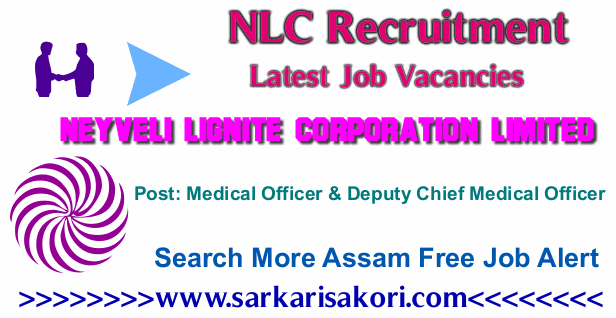 NLC Recruitment 2017 Medical Officer & Deputy Chief Medical Officer