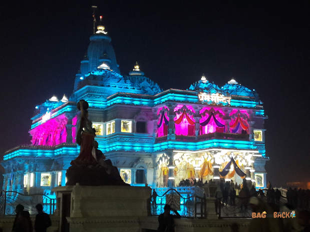 Prem-Mandir-Vrindavan