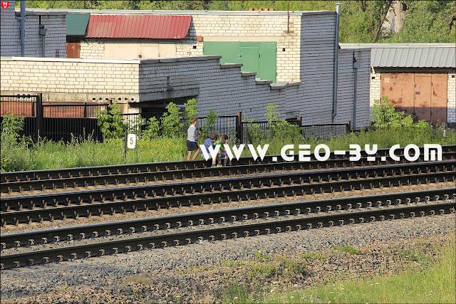 Минск. Железная дорога на Москву. Первый околоток