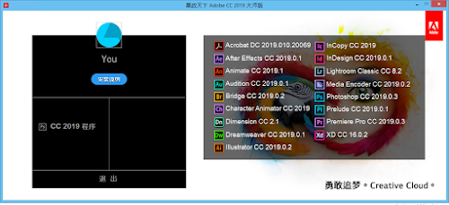 CCFamily_CC_2019_MasterCol_win_v9.5%25233_20190219-vposy-intercambiosvirtuales.org-02.png