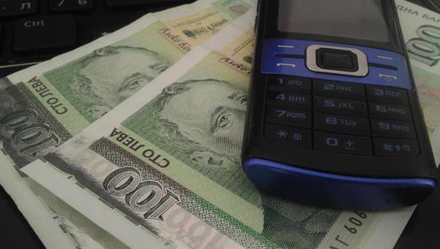 бързи кредити, пари на заем