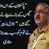 Pakistan Me Gas Kay Baray Zahair Daryaft.