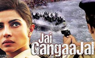 2016 full download jai gangaajal