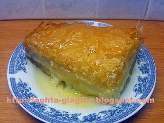 Γαλακτομπούρεκο «σπέσιαλ» - από «Τα φαγητά της γιαγιάς»