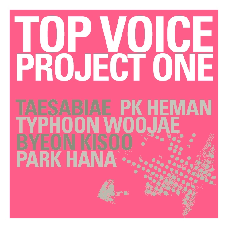 [Single] Taesabiae – Top Voice Project One