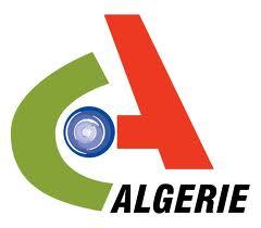 تردد قناة الجزائرية الثانية canal algérie fréquence