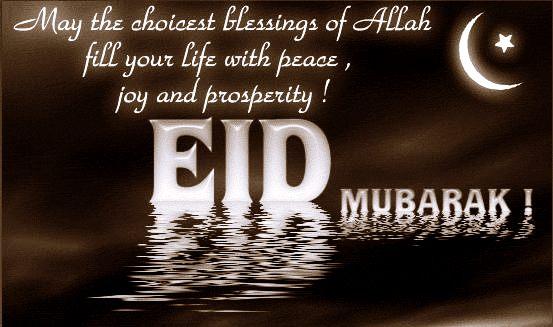 Ramadan Eid Mubarak 2019: Wishes, Messages, Quotes, Status